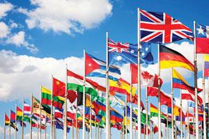ماستری روابط بین الملل