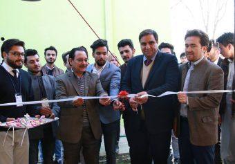 مرکز تحقیقات طبی دانشگاه کاتب، بانک خون مجازی HOPE  را افتتاح کرد