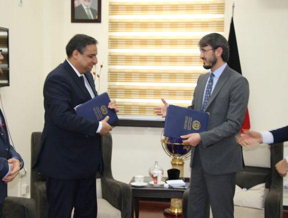 دانشگاه کاتب با وزارت معادن و پترولیم تفاهم نامه همکاری امضا نمود