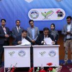 تفاهم نامه همکاری میان دانشگاه کاتب و دانشگاه پولی تخنیک کابل امضا شد.