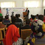 سمینار علمی به مناسبت روز جهانی محو فقر برگزار شد.