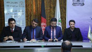 سیستم ثبت اعتباردهی دافغانستان بانک.