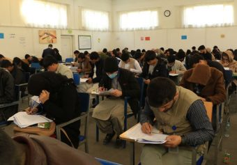 امتحان کانکور بهاری سال1399 دانشگاه کاتب برگزار گردید