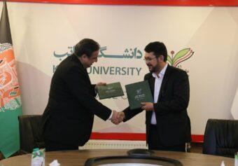 امضای تفاهمنامه با دانشگاه غرجستان