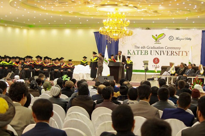 graduation-ceremony-of-kateb-university-students-2016