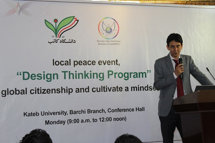 holding-sustainable-peace-seminar-in-afghanistan