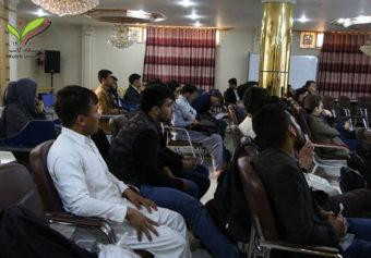 E-Libraries Seminar