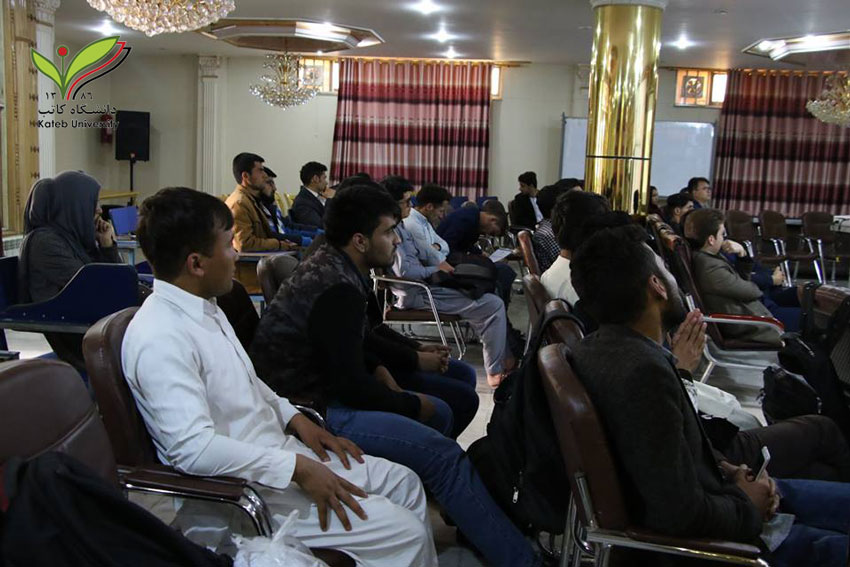 seminar familiarity E-Libraries organized Kateb Research Department