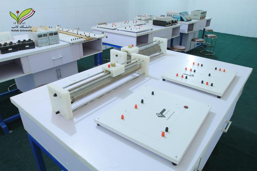 kateb university engineering laboratory