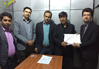 Official Degrees providing to Kateb University