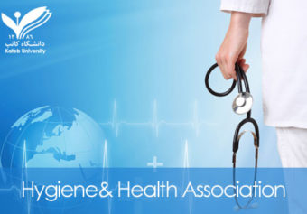 Hygiene and Health Association
