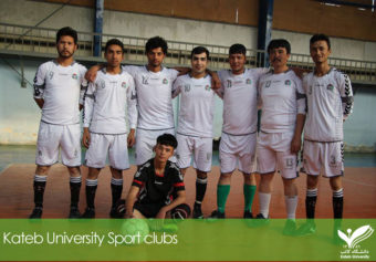 Sport Clubs at Kateb University