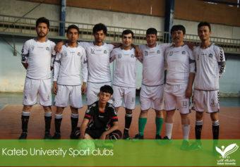 Sport Clubs at Kateb University