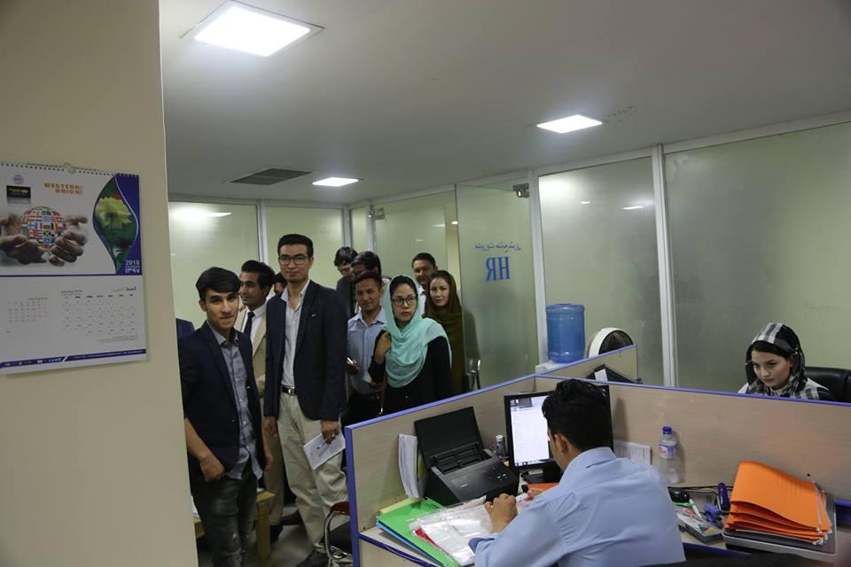 visit azizi Bank