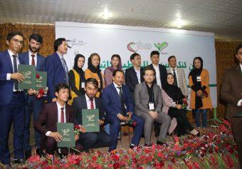 Kateb University's 1st International Medical Congress Was Organized
