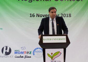 Asia Kabul Regional ACM/ICPC 2018 Contest Was Organized