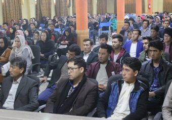 Awareness session on Strategic Plan of Faculty of Economics was Organized