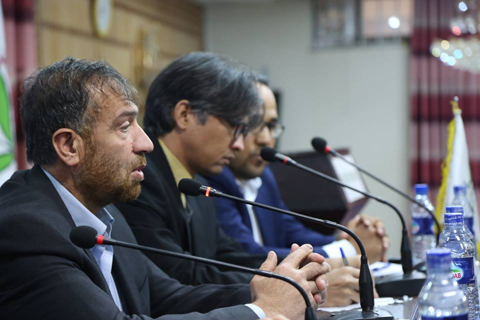 Academic Conference on Democracy Experience in Afghanistan