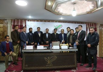 Academic Conference on 'Democracy Experience in Afghanistan