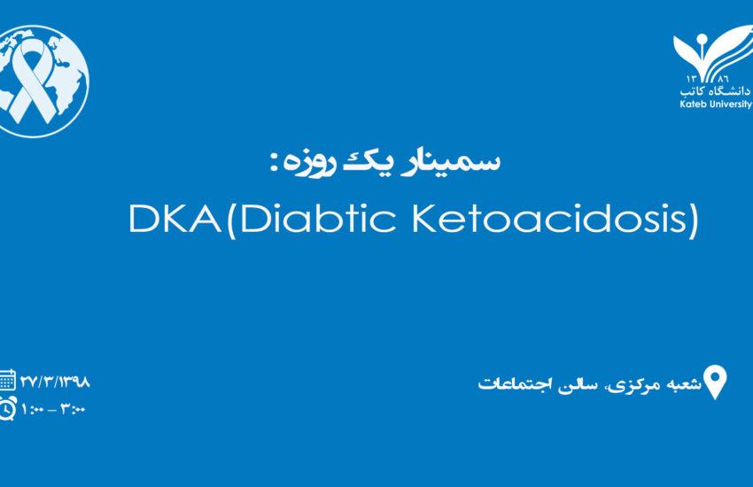 DKA (Diabetics Ketoacidosis) at Kateb University