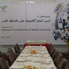 Kateb national accreditation