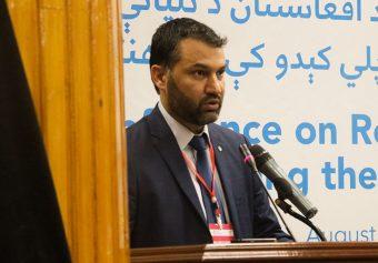 Dr. Kohkan Fazelpour Presentation at SDGs Afghanistan Conference
