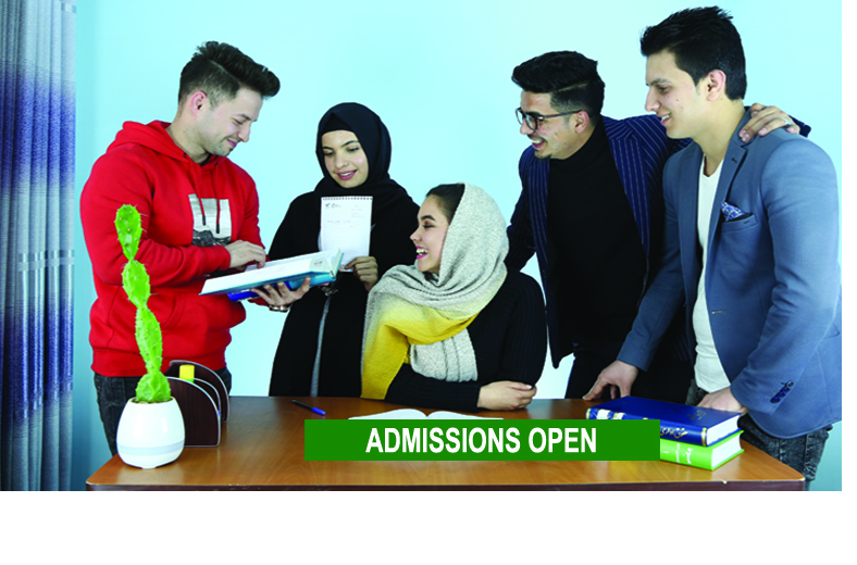 Admissions Open for the 2nd Round Kankor