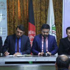 "Da Afghanitan Bank ""Credit Registration"