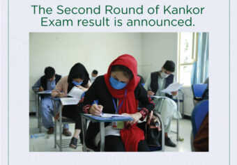 The result of Second Round Kankor Exam is announced.