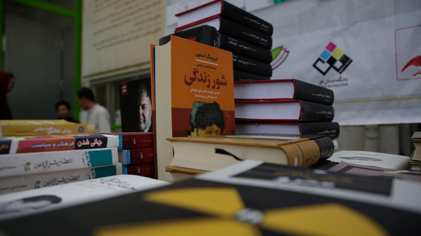 Kateb Research Center held a book exhibition in collaboration with Erfan Bookstore