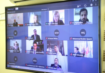The Virtual Inaugural Leadership Council Meeting of SDSN Afghanistan