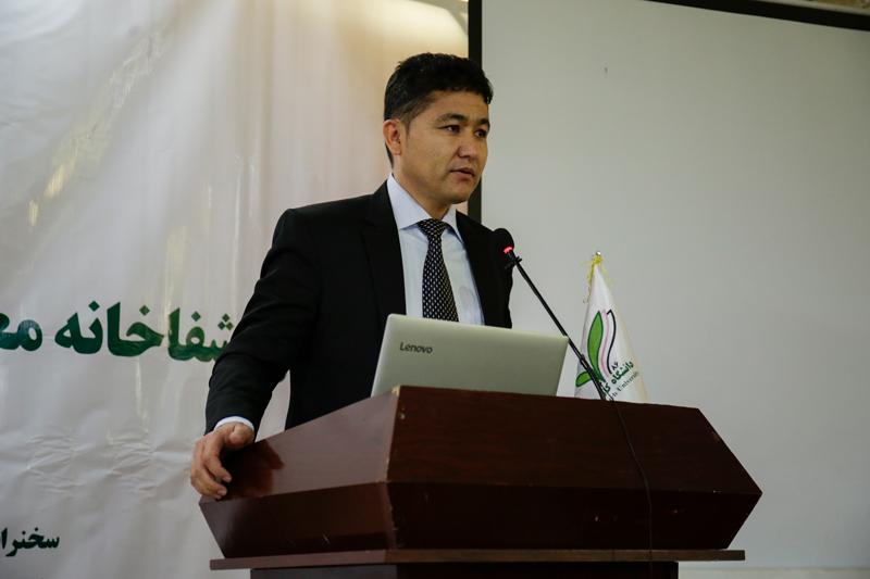 introduction to Faiz Mohammad Kateb Hospital