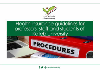 Health insurance guidelines for professors, staff and students of Kateb University
