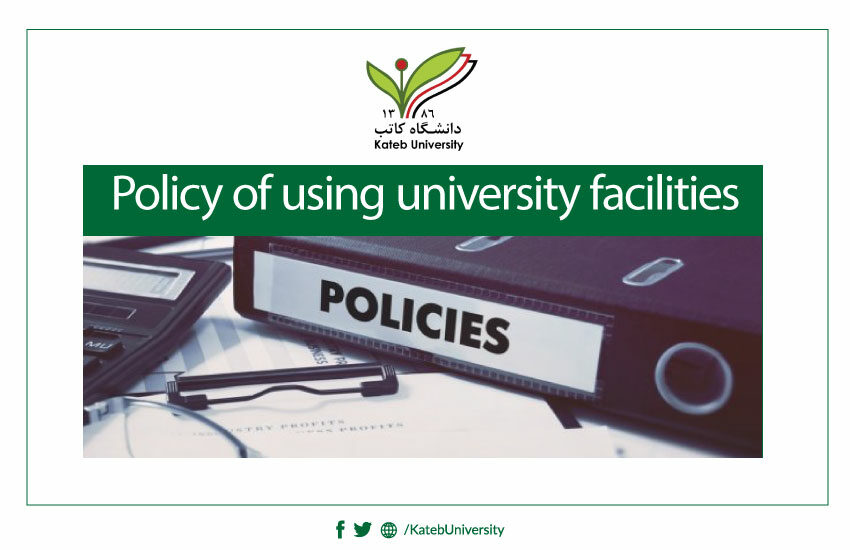 Policy of using university facilities