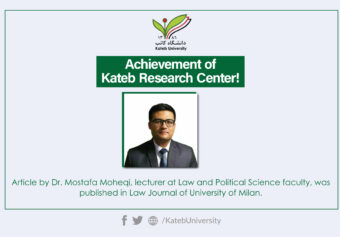 Scientific Article by Dr. Mostafa Moheqi was Published in a Law Journal.