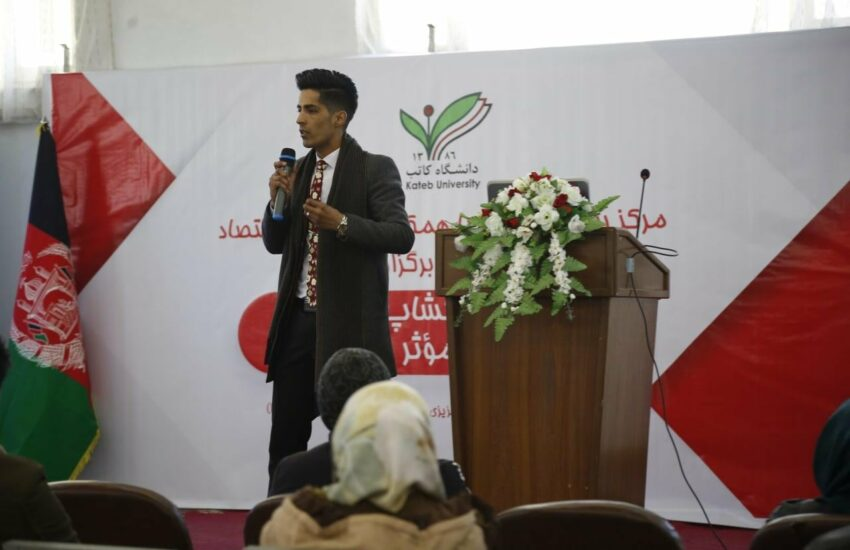 "Workshop on ""Effective Organizational Communication"" was held."