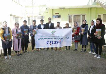 """Workshop on """"Citavi Reference Software"""" was held."""