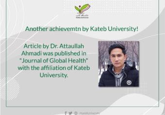 """An Article by Dr. Attaullah Ahmadi was published in """"Journal of Public Health""""."""