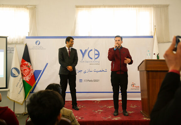 """Seminar on """"Personification of Youth"""" is held."""