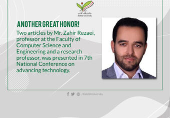 Articles by Professor Zahir Rezaie were presented in the National Conference on Advancing Technology.