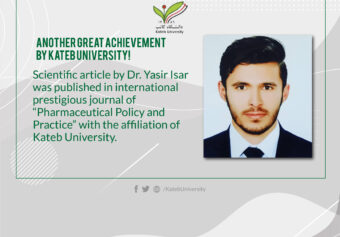 """Article by Dr. Isar Yasir was published in """"Journal of Pharmaceutical Policy and Practice""""."""