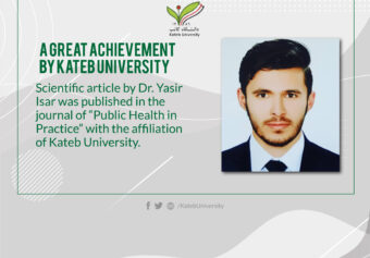 """An article by Dr. Yasir Isar was published in journal of """"Public Health in Practice""""."""