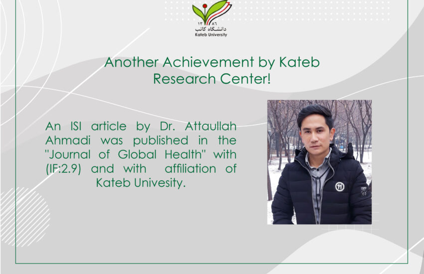 """An ISI Article by Dr. Attaullah Ahmadi was Published in the """"Journal of Global Health""""."""