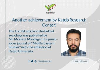 The first ISI Article in the field of Sociology was Published by Mr. Morteza Mandagar.