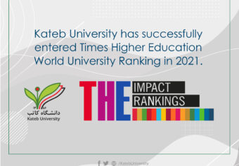 Kateb University, one of the most prestigious universities in Afghanistan, has been successfully entered the Times Higher Education World University Rankings in 2021.