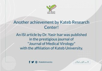 """An ISI Article by Mr. Mohammad Yasir Essar in the """"Journal of Medical Virology""""."""