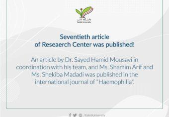 The 70th ISI article was published in another prestigious journal.
