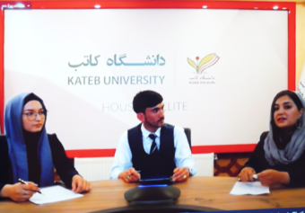 """Webinar on """"BBA Students and the SDGs"""" was held."""