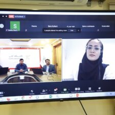 """Webinar on """"Health and Social Challenges of Blood Donation in Afghanistan"""""""