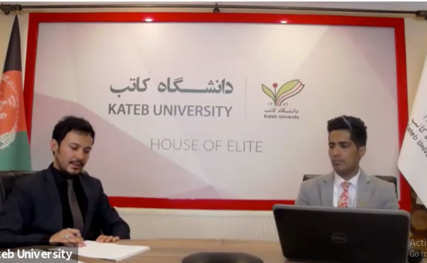 """Webinar on """"Role of Human Resources Management in Sustainable Development."""""""